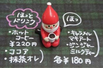 DSC04957.JPG